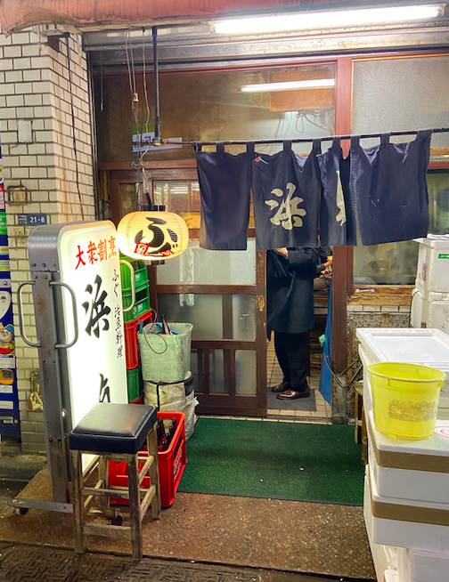 神田の浜貞【新鮮な魚介類を堪能】 | Furublog