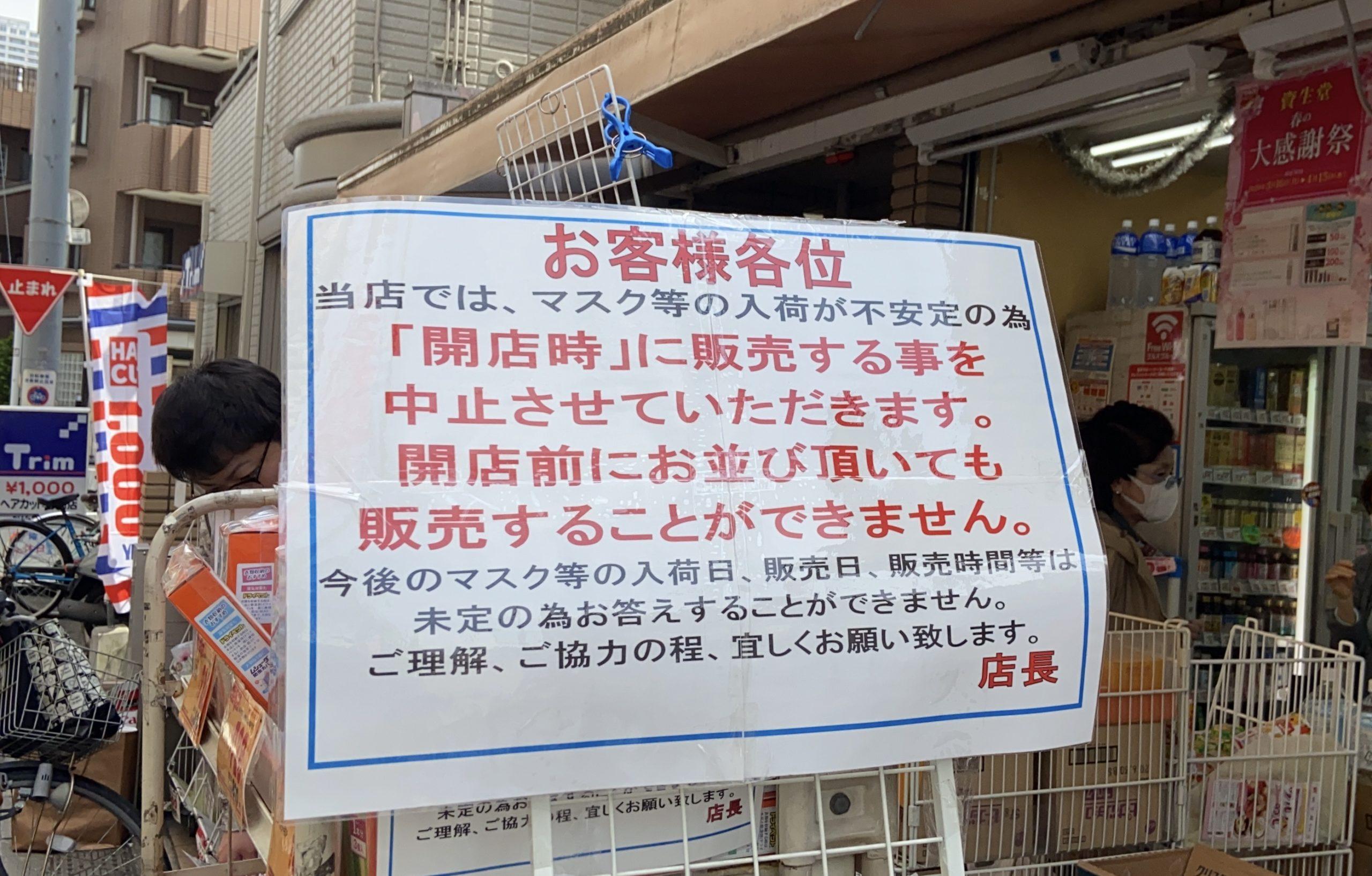 緊急事態宣言(前)街の変化・英語・朝散歩   Furublog