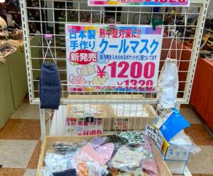 緊急事態宣言解除・QBハウス・西村経済再生相・東京・武蔵小山