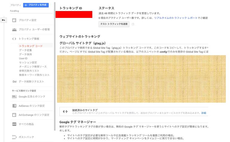 画像に alt 属性が指定されていません。ファイル名: Screen-Shot-2020-05-30-at-11.03.04.png