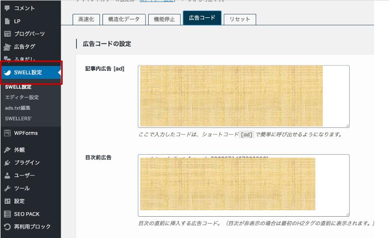 画像に alt 属性が指定されていません。ファイル名: Screen-Shot-2020-05-30-at-11.20.04.png