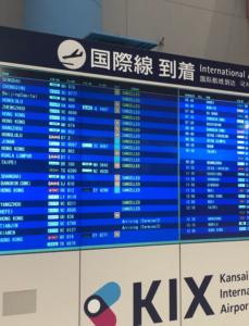 ヨーロッパからコロナ帰国・関西国際空港・手順・体験談・Part.3 【ホテル自主待機編】