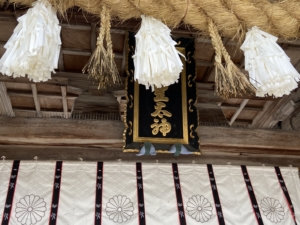 マイクロツーリズムで行きたいスポット1・兵庫県淡路島・伊奘諾神宮(イザナギ)
