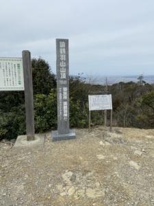 【アワイチ】淡路島最高峰・諭鶴羽山の登山を自転車・サイクリングの旅